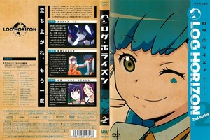 ログ・ホライズン 第2シリーズ 2.jpg