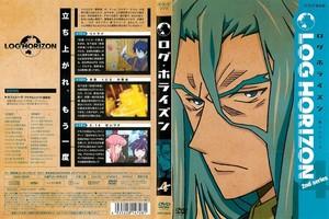 ログ・ホライズン 第2シリーズ 4.jpg