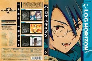 ログ・ホライズン 第2シリーズ 5.jpg