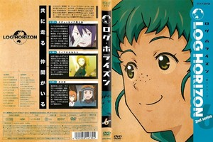 ログ・ホライズン 第2シリーズ 6.jpg