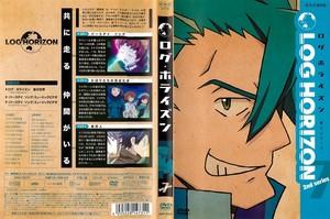 ログ・ホライズン 第2シリーズ 7.jpg