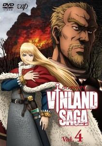 ヴィンランド・サガ Vol.4.jpg