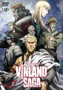 ヴィンランド・サガ Vol.7.jpg