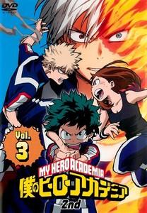 僕のヒーローアカデミア 2nd Vol.3.jpg