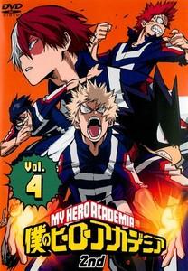 僕のヒーローアカデミア 2nd Vol.4.jpg