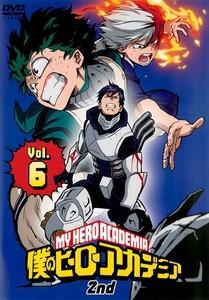 僕のヒーローアカデミア 2nd Vol.6.jpg