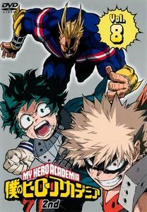僕のヒーローアカデミア 2nd Vol.8.jpg