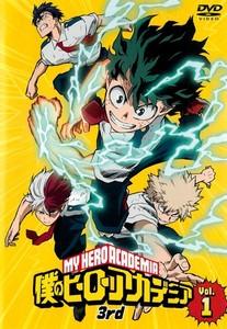 僕のヒーローアカデミア 3rd Vol.1.jpg