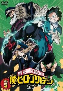 僕のヒーローアカデミア 3rd Vol.5.jpg