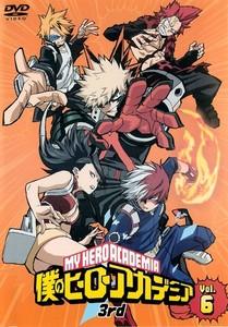 僕のヒーローアカデミア 3rd Vol.6.jpg