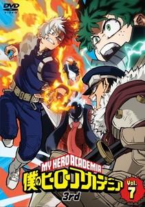 僕のヒーローアカデミア 3rd Vol.7.jpg