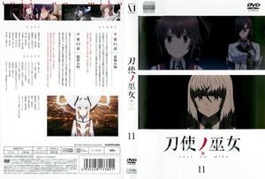 刀使ノ巫女 第11巻.jpg