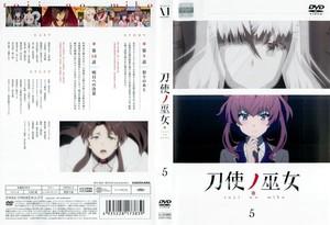 刀使ノ巫女 第5巻.jpg
