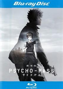 劇場版 PSYCHO-PASS サイコパス.jpg