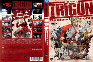 劇場版トライガン TRIGUN Badlands Rumble.jpg