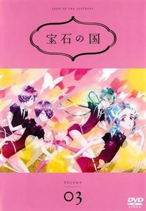 宝石の国 Vol.3.jpg