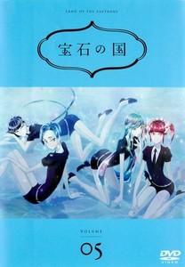 宝石の国 Vol.5.jpg