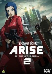 攻殻機動隊 ARISE 2.jpg