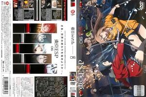 東京ESP 第6巻.jpg