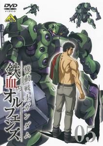機動戦士ガンダム 鉄血のオルフェンズ 5.jpg