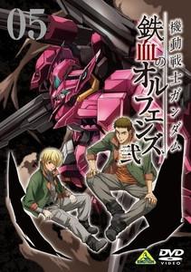 機動戦士ガンダム 鉄血のオルフェンズ 弐 VOL.05.jpg