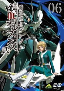 機動戦士ガンダム 鉄血のオルフェンズ 弐 VOL.06.jpg