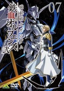 機動戦士ガンダム 鉄血のオルフェンズ 弐 VOL.07.jpg