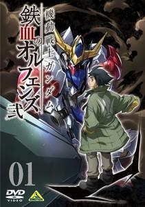 機動戦士ガンダム 鉄血のオルフェンズ 弐 VOL.01.jpg