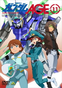 機動戦士ガンダムAGE 11.jpg