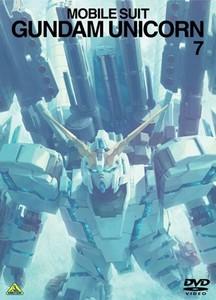 機動戦士ガンダムUC 7.jpg