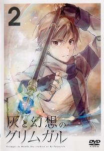灰と幻想のグリムガル Vol.2.jpg