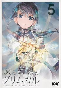 灰と幻想のグリムガル Vol.5.jpg