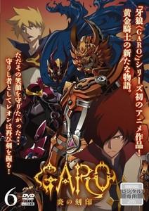 牙狼<GARO>-炎の刻印- Vol.6.jpg