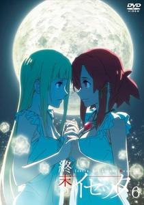 終末のイゼッタ Vol.6.jpg