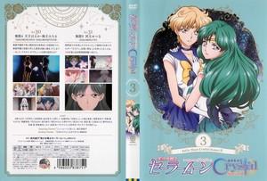 美少女戦士セーラームーンCrystal Season III (3).jpg
