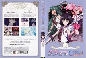 美少女戦士セーラームーンCrystal Season III (5).jpg