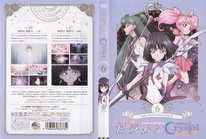 美少女戦士セーラームーンCrystal Season III (6).jpg