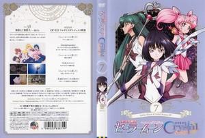 美少女戦士セーラームーンCrystal Season III (7).jpg