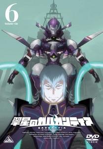 翠星のガルガンティア Volume 6.jpg