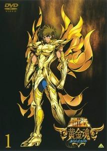 聖闘士星矢 黄金魂-soul of gold- 1.jpg