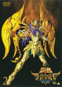 聖闘士星矢 黄金魂-soul of gold- 2.jpg