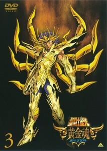 聖闘士星矢 黄金魂-soul of gold- 3.jpg