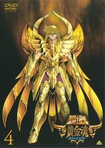 聖闘士星矢 黄金魂-soul of gold- 4.jpg