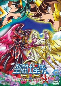 聖闘士星矢Ω 23.jpg