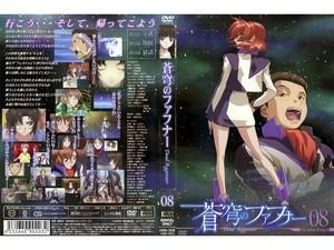 蒼穹のファフナー Arcadian project 08.jpg