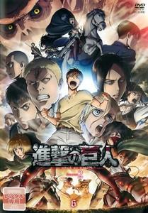 進撃の巨人 Season 2 Vol.6.jpg