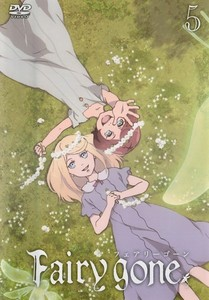 Fairy gone フェアリーゴーン Vol.5.jpg