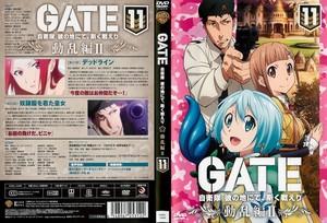 GATE 自衛隊 彼の地にて、斯く戦えり vol.11 動乱編 II.jpg