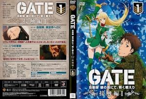 GATE 自衛隊 彼の地にて、斯く戦えり vol.1 接触編 I.jpg