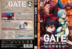 GATE 自衛隊 彼の地にて、斯く戦えり vol.2 接触編 II.jpg